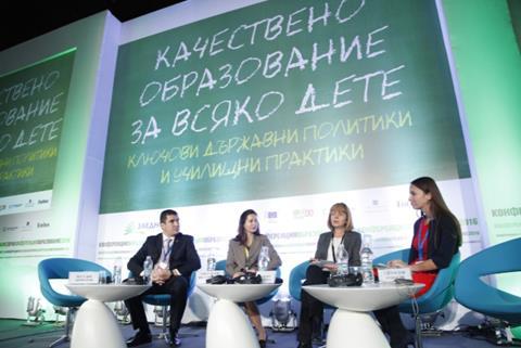 https://zaednovchas.bg/conference2017/