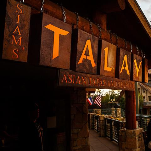 Siam's Talay Grille