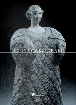 Louvre Abu Dhabi - Album des chefs-d'œuvre de la collection
